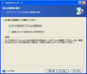 Restore_02
