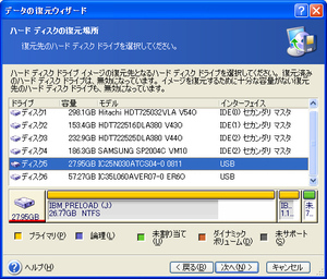 Restore_04