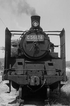 1973c56124_02