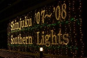Southern_lights